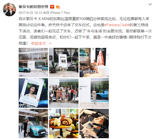 Influencer become seller in china