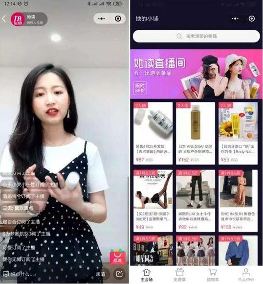 A blogger is on Taobao live-streaming