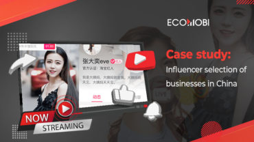 Case study: Influencer selection of businesses in China